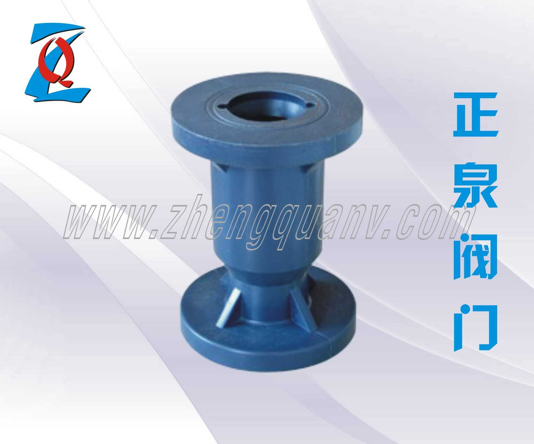 H41F-10S塑料止回閥(球芯式)
