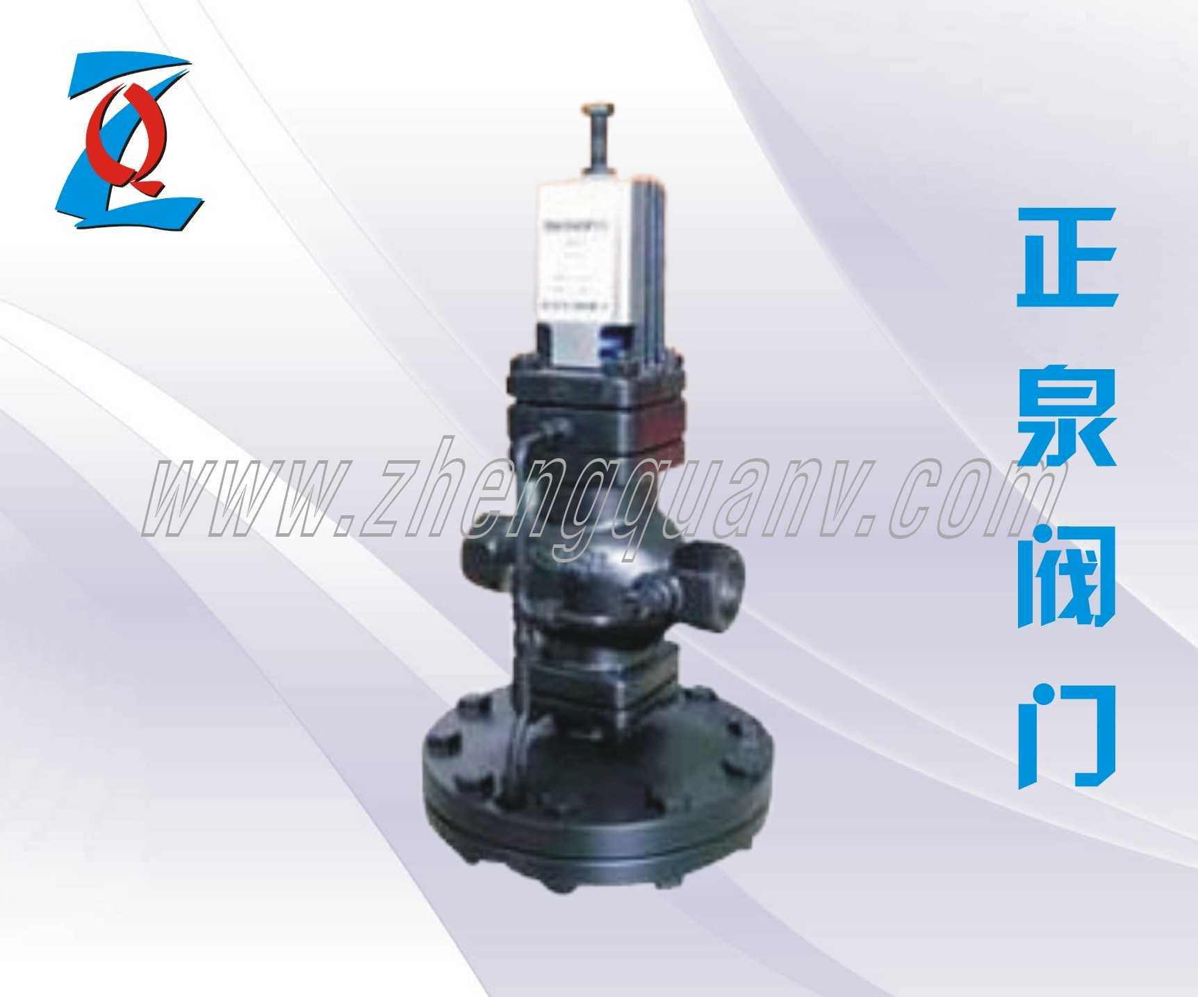 25P内螺纹高性能蒸汽减压阀YD13H
