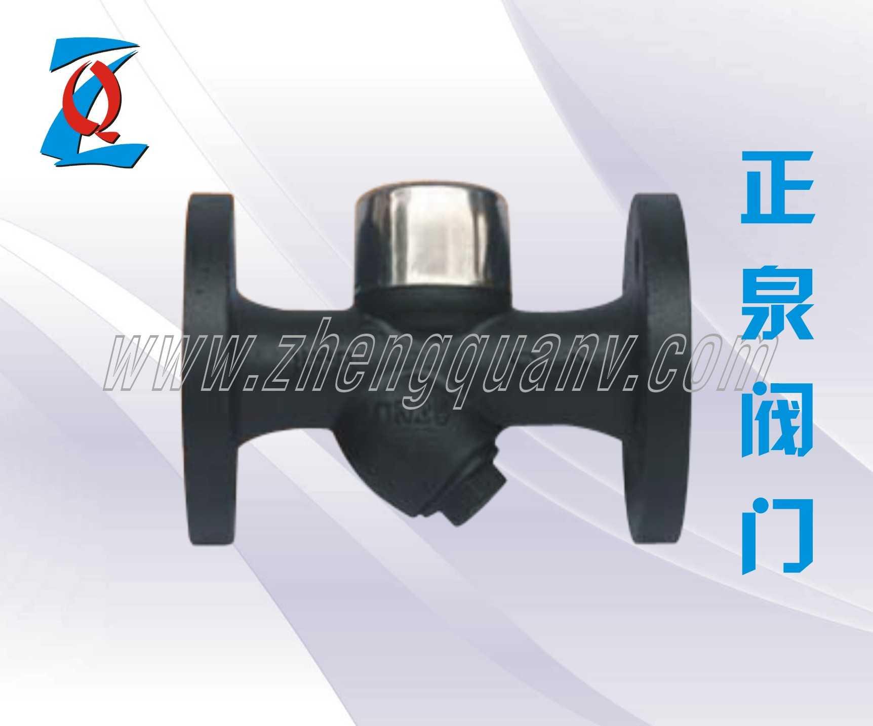 CS49H圆盘式蒸汽疏水阀