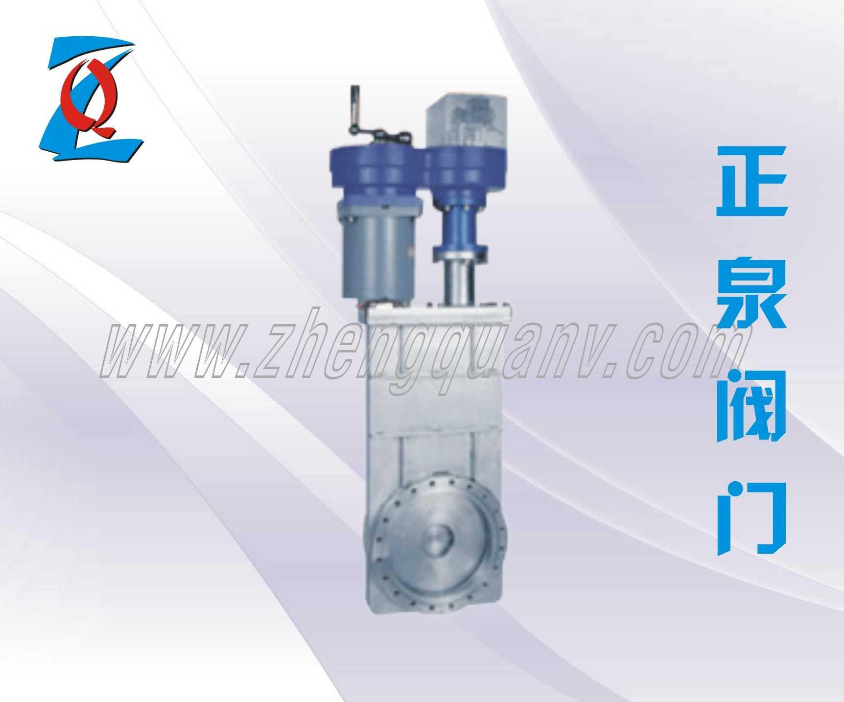 CCD电动超高真空插板阀