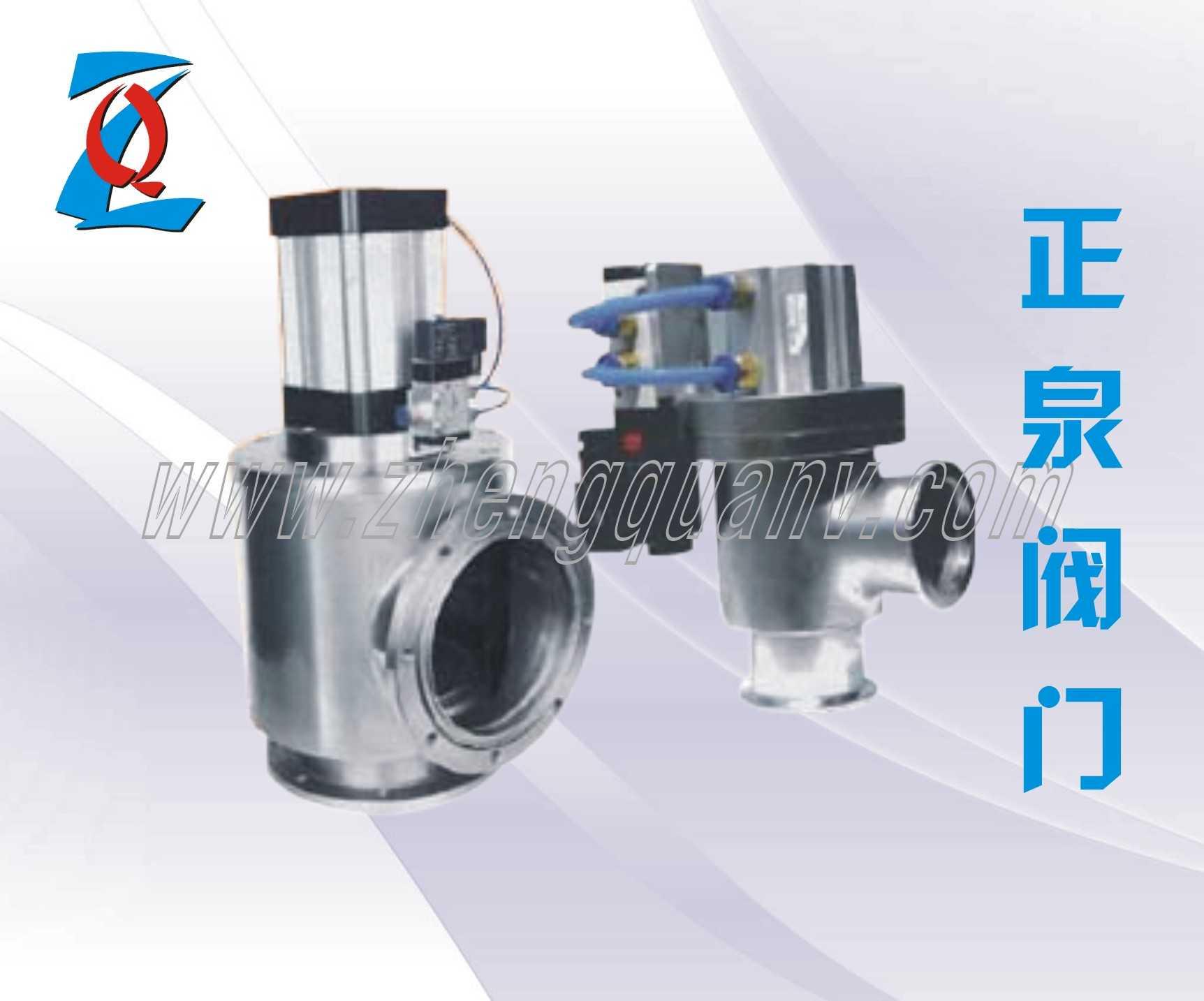 gdq型气动高真空挡板阀是通过电磁换向阀