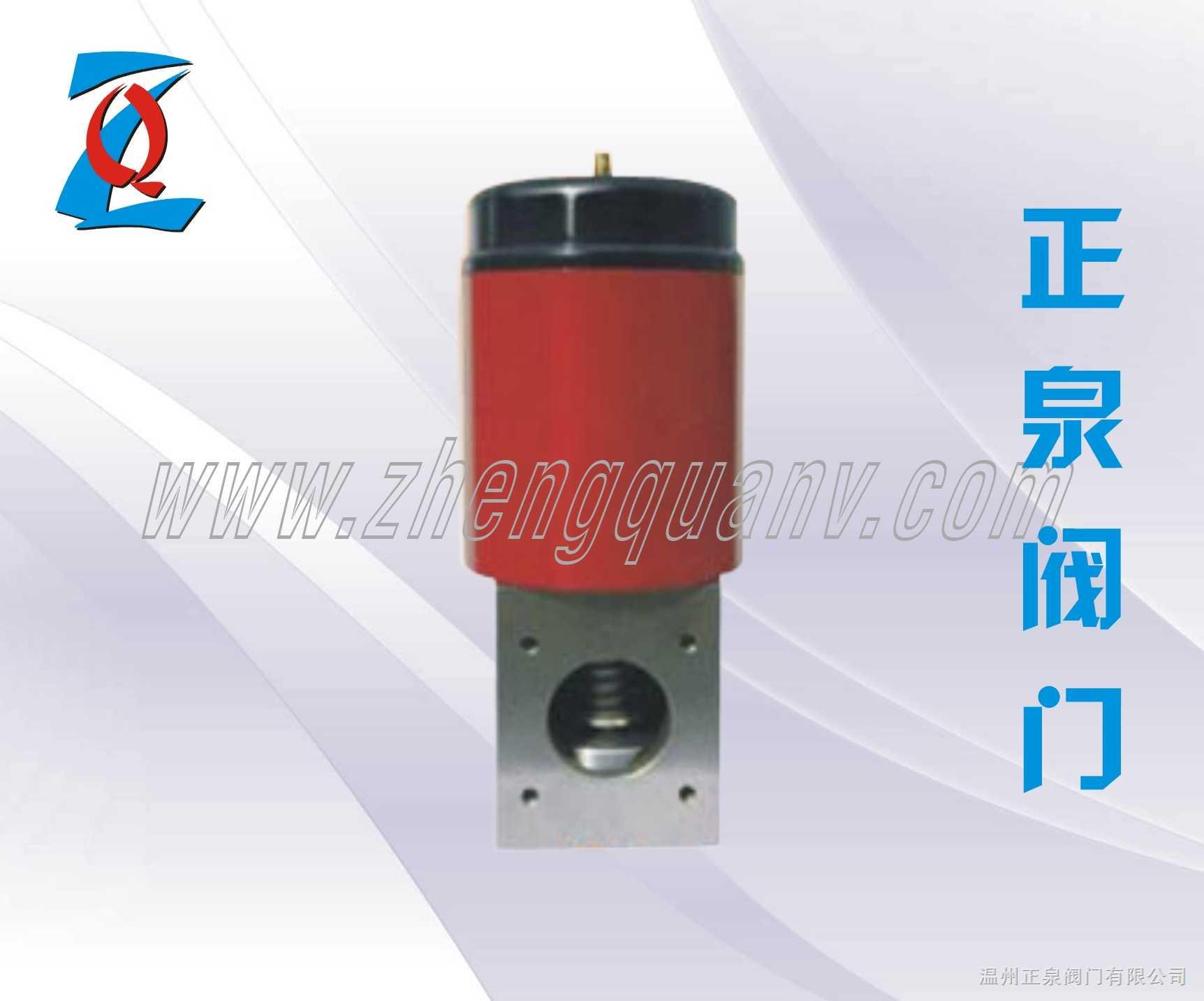 DDC-JQ电磁真空带充气阀