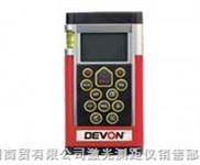 大有DEVON LM80 手持式激光测距仪