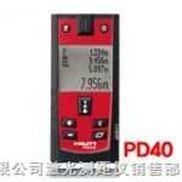 喜利得PD40 高精度手持式激光测距仪
