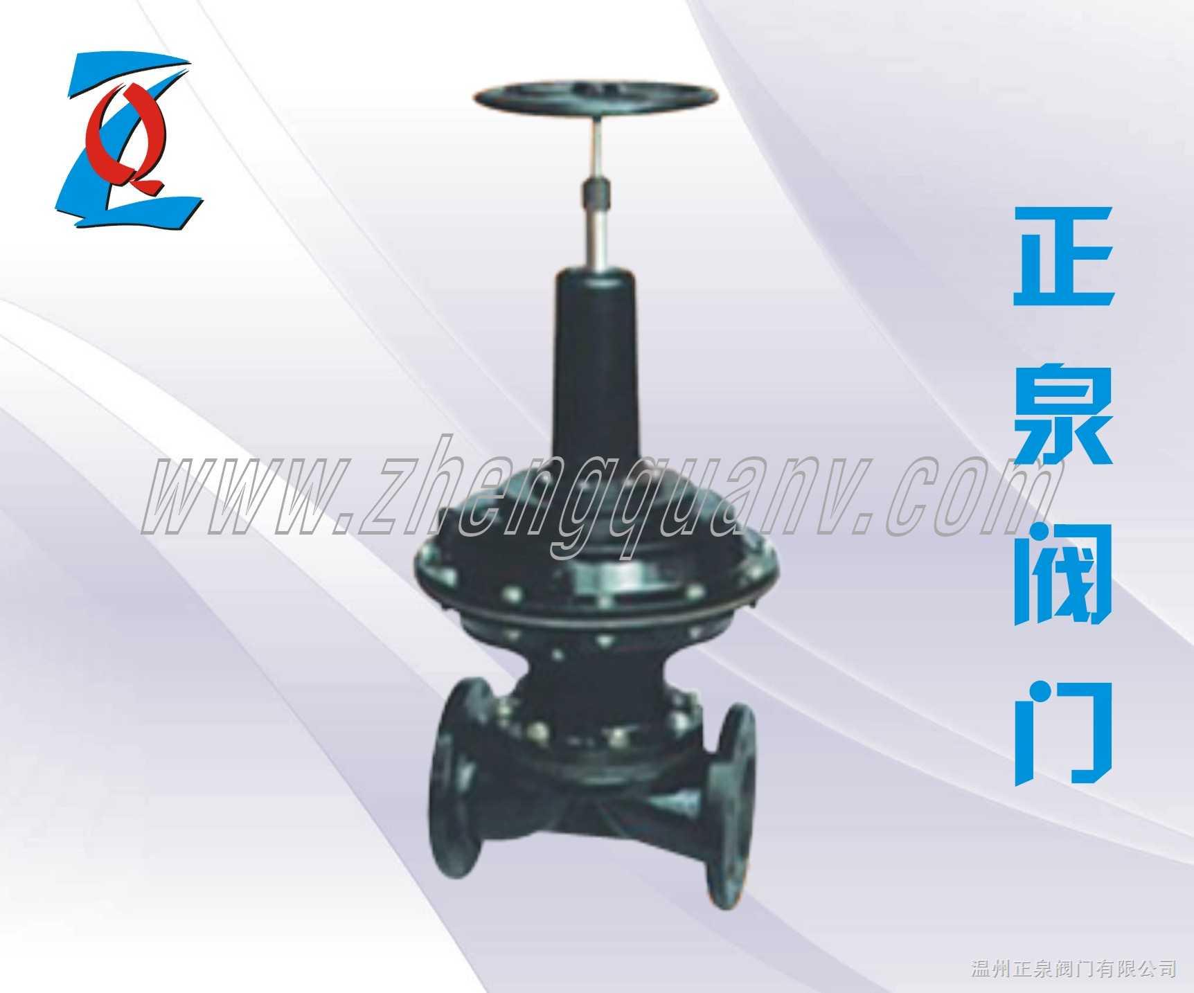 EG6K41J常开式气动衬胶隔膜阀 EG6K41J