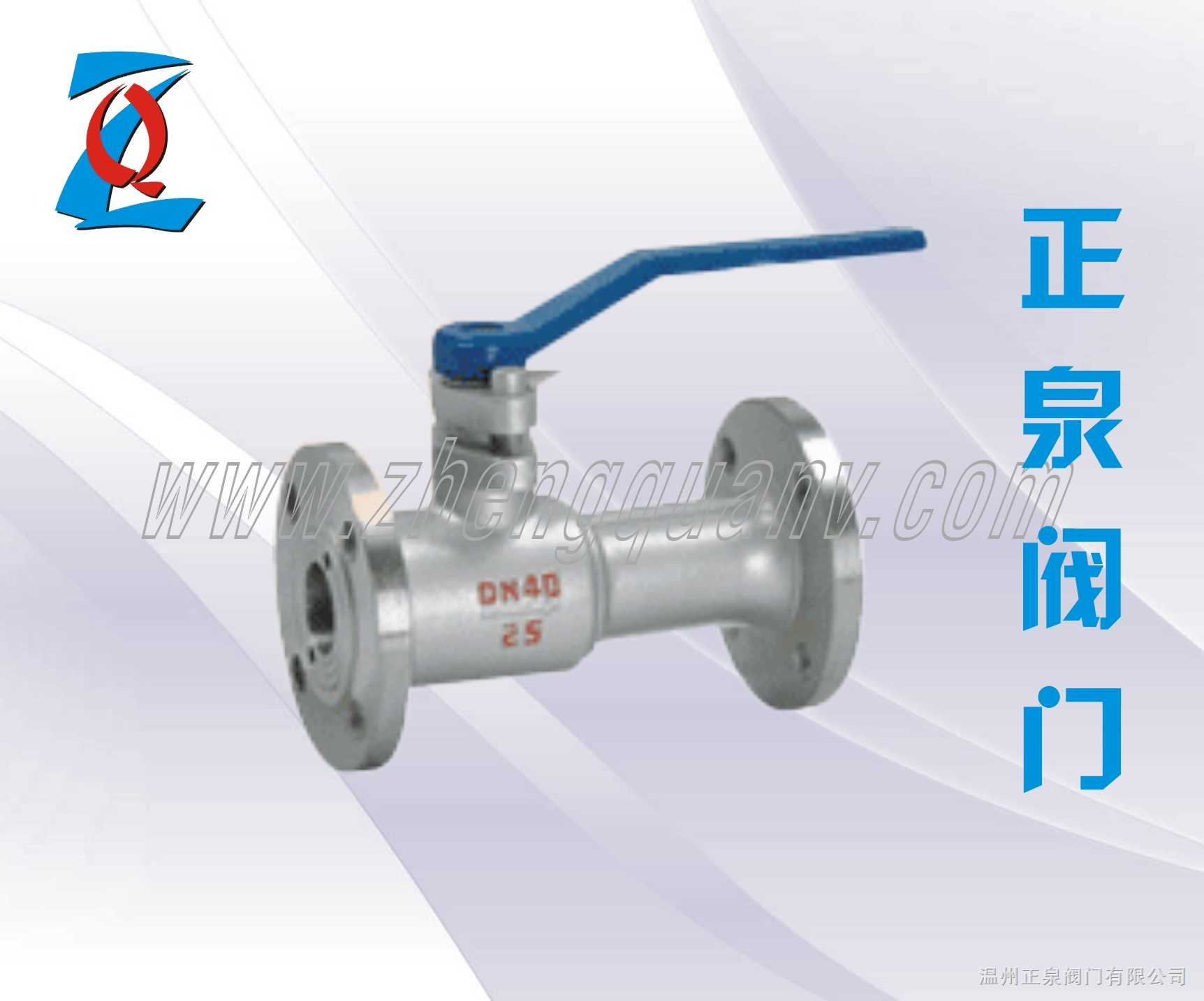 Q41PPL不锈钢整体高温球阀
