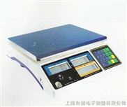 台湾英展计数电子秤、上海电子台秤、电子防水秤