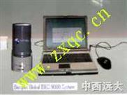 大腸杆菌檢測儀/大腸杆菌測定儀