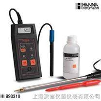 HI 993310 便攜式電導率測定儀【土壤專用】