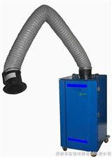 HJ-077移動式焊接煙霧凈化器
