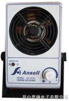 除静电设备,消除静电设备,静电消除器,台式离子风机
