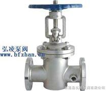 闸阀:BZ41H/W碳钢不锈钢保温闸阀
