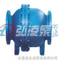 止回阀:HQ45X型微阻球形止回阀