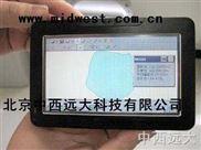 GPS面积测量仪 型号:TMJ-2009
