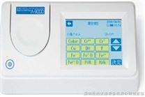 日本共立多功能水質分析儀