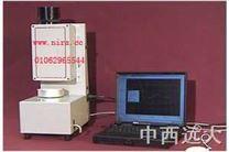 實驗室用近紅外光譜儀/聲光可調濾光器 型號:JHL36-AOTF3070