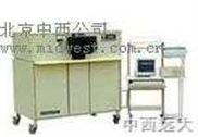 真空直读光谱仪 型号:CN61M/GP-100