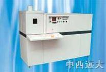 電感耦合等離子體原子發射光譜儀(ICP) 型號:81M/HK-2000