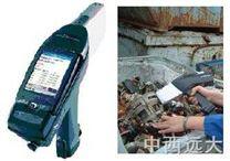 便攜式光譜儀 型號:MD-A2000A