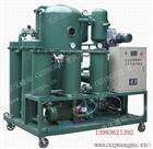 根底油微水过滤设置装备摆设,双级真空净油机