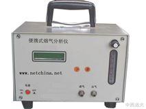 智能烟气分析仪/(此价格为测二氧化硫)