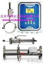 超聲波汙泥濃度計 型號:US61M/SDM-4000