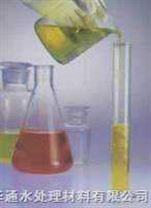 高效脱色絮凝剂