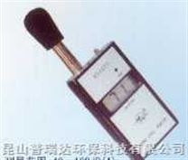 HS5633聲級計|數顯聲級計|高精度聲級計