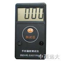 數顯式手機輻射儀 型號:GT9-SX