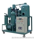 ZJD系列润滑油过滤机,润滑油过滤设备,液压油过滤机