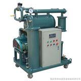 ZJB系列变压器油过滤机,变压器油过滤设备,变压器真空滤油机