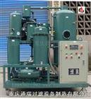 齿轮油过滤机|光滑油过滤机|冷冻机油过滤机