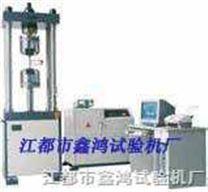 電液式微機控製電液伺服萬能材料試驗機