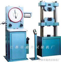 電液式液壓萬能材料試驗機,液壓式拉力試驗機
