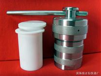 髙压消解罐   水热合成反应釜