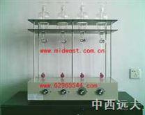 中西牌機械式全自動萃取器(單聯)