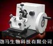 HW-YQ-013-半自動振動切片機