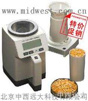 高頻電容式穀物水分測量儀(日本)