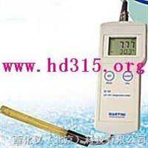 米克水質/便攜式Ph/ORP/TEMP測試儀/便攜式酸度/氧化還原/溫度計/多功能水質分析儀
