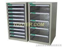 15抽批发文件柜|电子密码锁柜|电子元件柜|组盒箱
