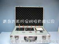 室内有害气体检测仪  室内空气检测仪 六合一检测仪  双屏显示六合一检测仪