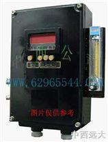 在線式精密露點儀/濕度儀(防爆) 型號:HGS6-HGAS-L