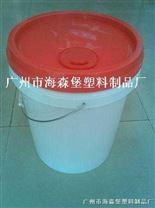 深圳塑料桶涂料桶白乳胶桶