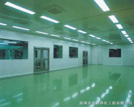 摘要:承接深圳东莞电子,光电,电路板,半导体,食品药品无尘车间十万