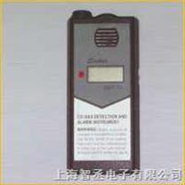 可燃性气体检测仪SKY-102