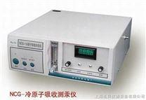 CG-1冷原子測汞儀