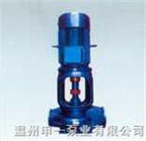 SLB便拆式双吸泵