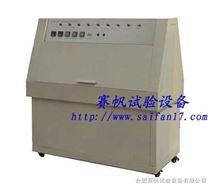 (人工氣候加速)紫外光試驗箱