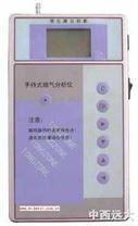 手持煙氣分析儀/ 便攜煙氣分析儀