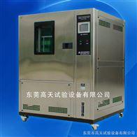 多款多段恒温恒湿箱,高天湿热试验箱,深圳恒温恒湿机